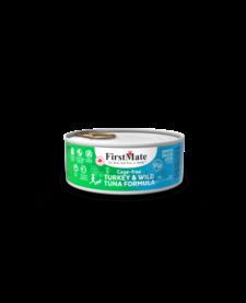 First Mate Cat Turkey Tuna 5.5 oz
