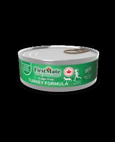 First Mate Cat Turkey 5.5 oz