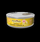 FirstMate First Mate Cat Chicken 5.5 oz