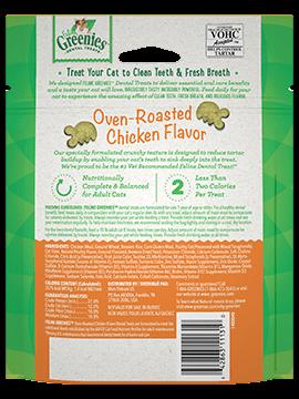 Greenies Feline Greenies Chicken 4.6 oz