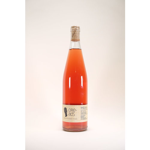 Papras, Oreads Rose, 2019, 750 ml