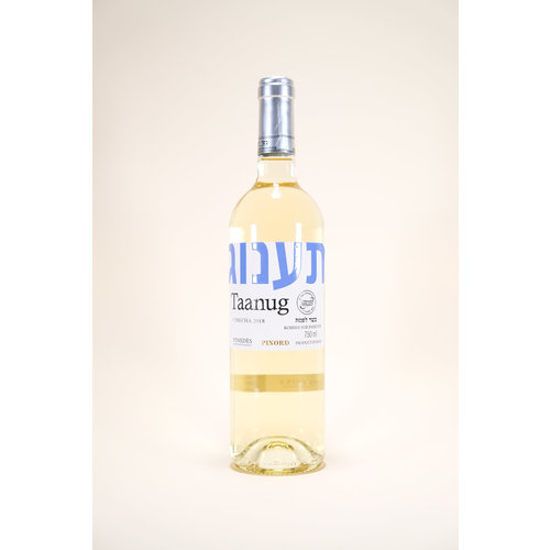 Penedes Taanug, Kosher Macabeo Xarel-lo, 2018, 750 ml