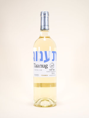 Penedes Taanug, Kosher Macabeo Xaerl-lo, 2017, 750 ml