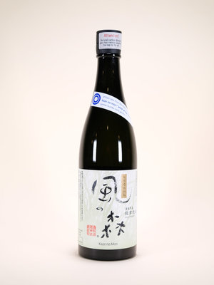 Kaze No Mori, Wind of The Woods, Junmai Muroka Genshu Sake, 720ml