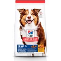 Canine Adult 7+ Active Longevity