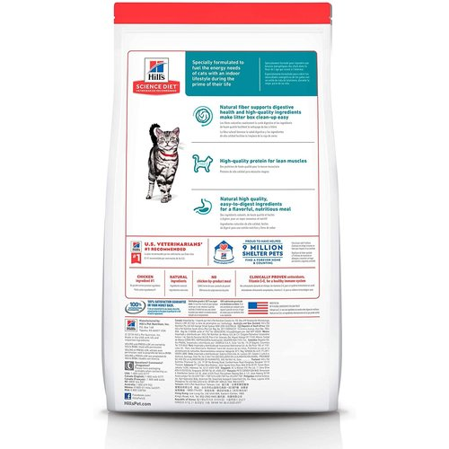 Hill's Science Diet Feline Adult Indoor 1.6 Kg