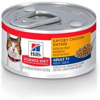 Feline Lata Adult Gourmet Turkey Entree 156 g