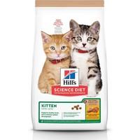 Feline Kitten Natural Chicken & Brown Rice Recipe 1.4 kg