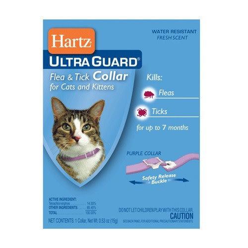 Hartz Collar Antipulgas 2 En 1 Gatos / 5 Meses (Morado)