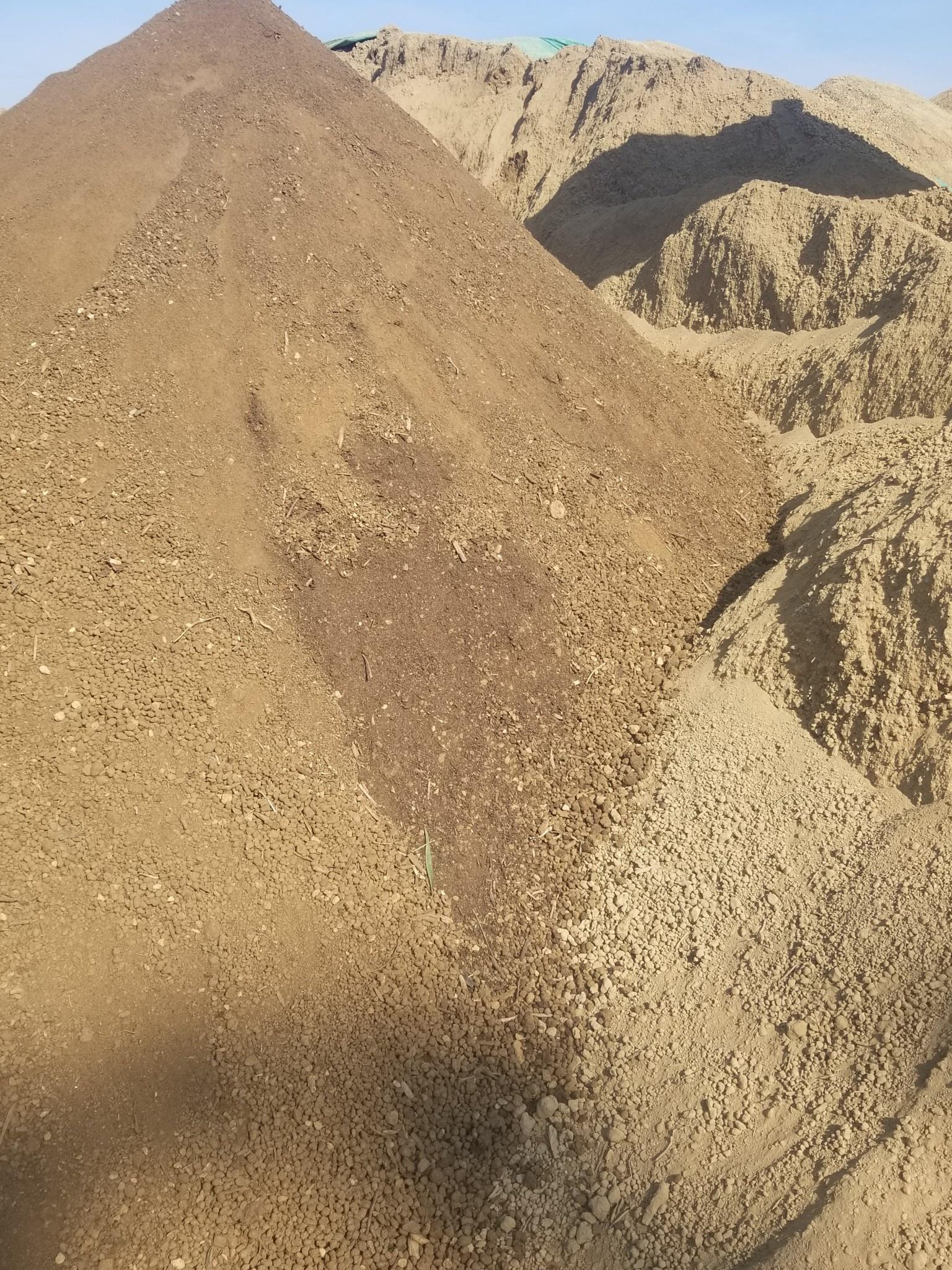 1 Yard Screened Topsoil