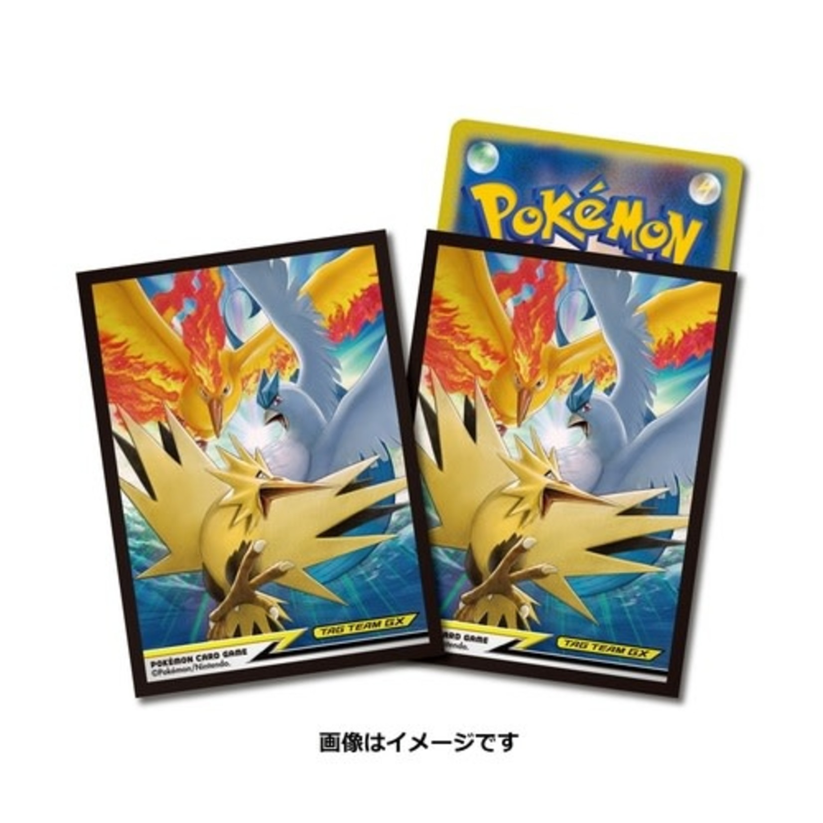 Legendary Birds Sleeves (64 count)