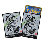 Sceptile Inked Sleeves (64 count)