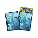 Lysandre Face Sleeves (64 count)