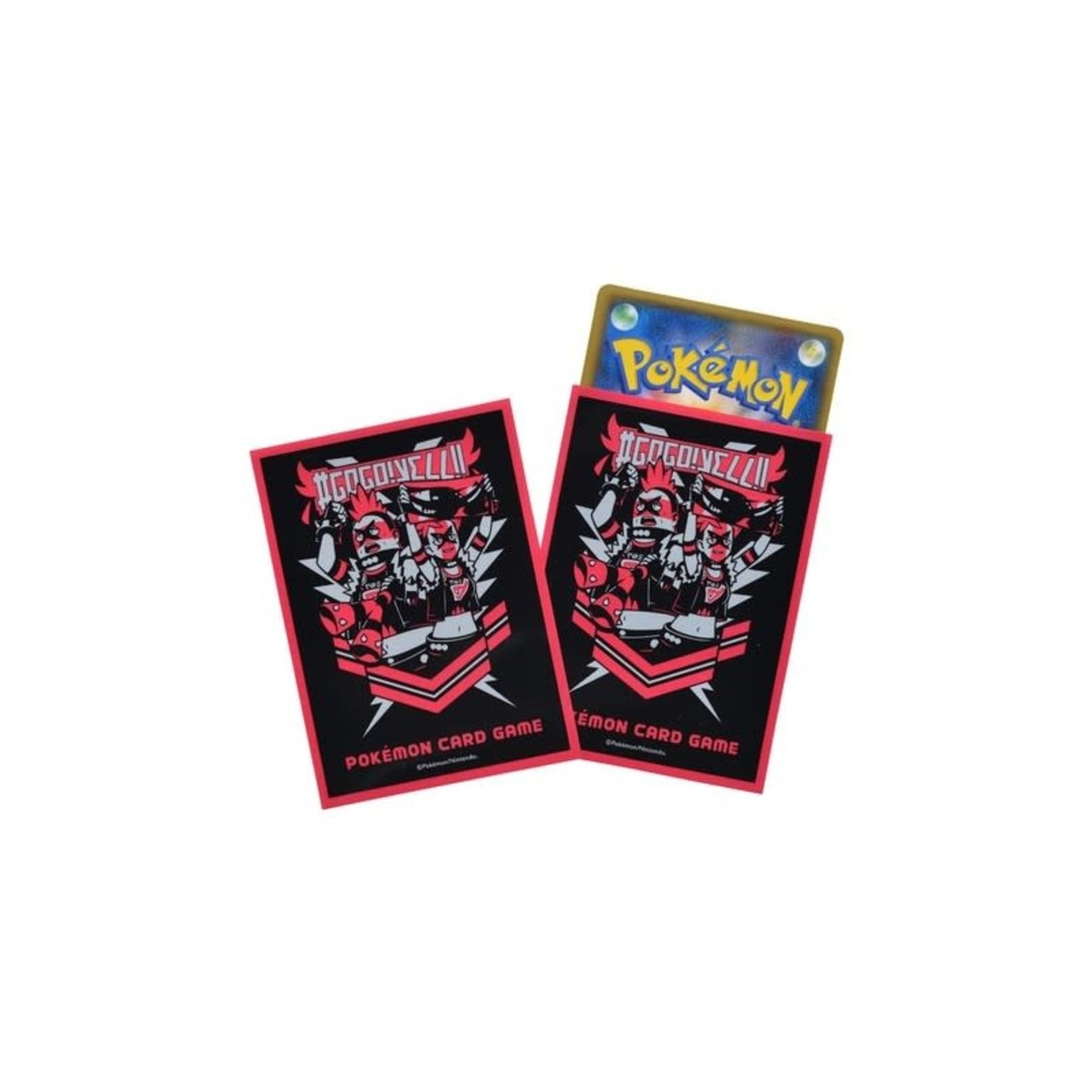 Team Yell Sleeves (64 count)