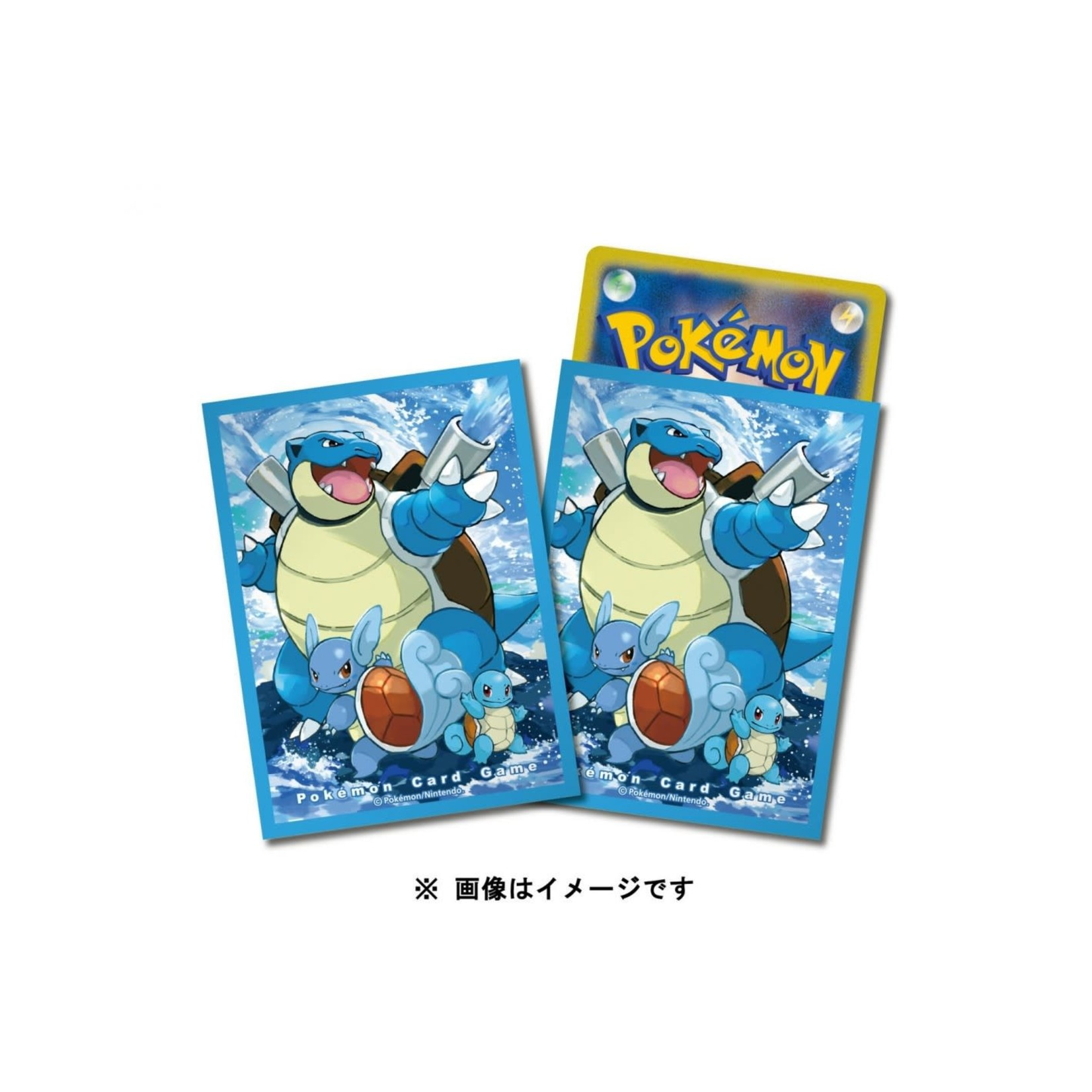 Water Starters Sleeves (64 count)