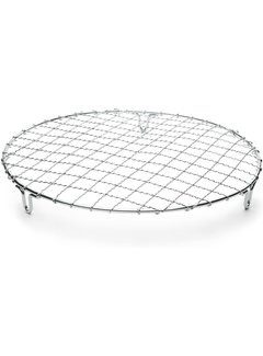 "Fox Run 10"" Chrome Round Cooling Rack"