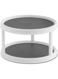 Copco 2 Tier Turntable Organizer - 12""