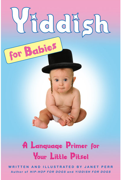 yiddish babies book
