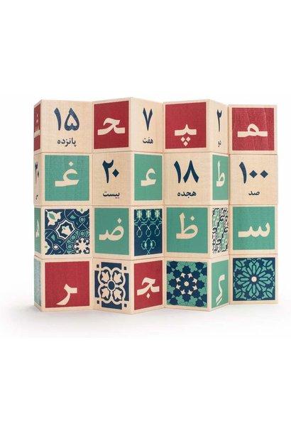 persian blocks