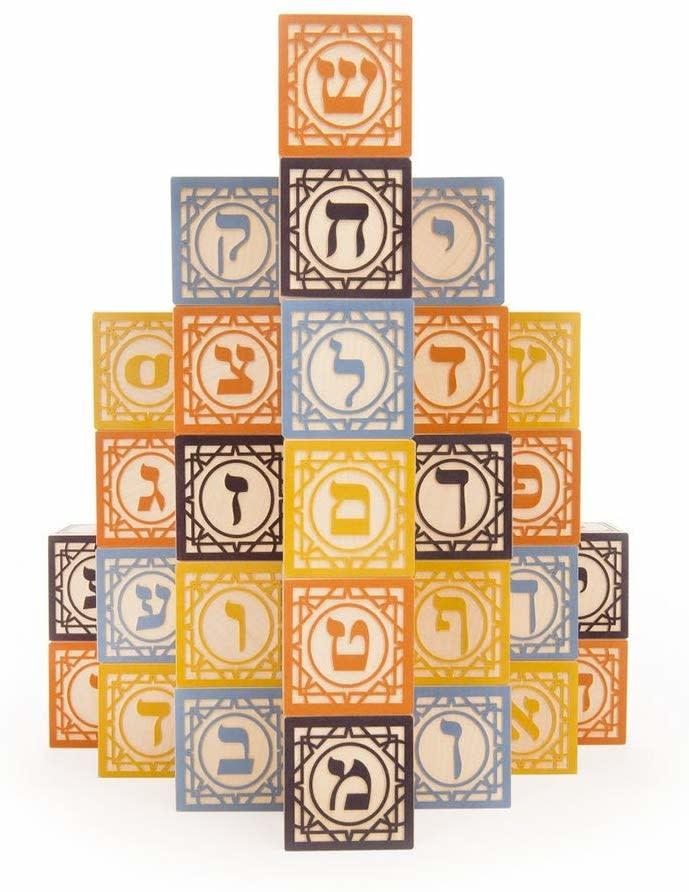 hebrew blocks-1