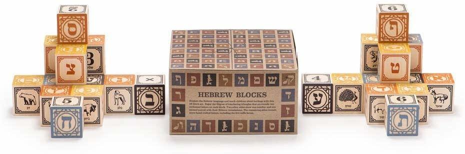 hebrew blocks-2