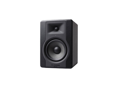 """Apple M-Audio BX5 D3 Pro Studio Monitor Speaker w/10 Foot 3.5mm TRS Dual 1/4"""" Y Cable"""