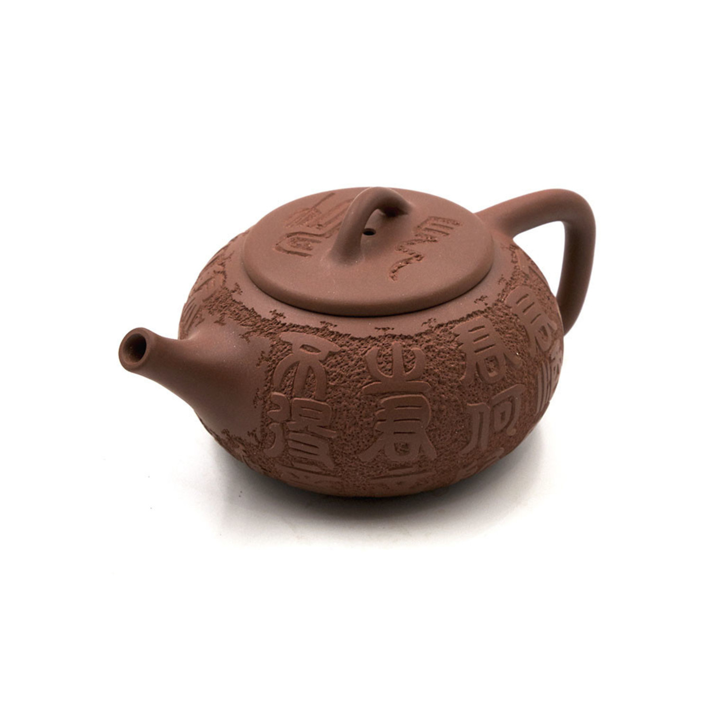 Yixing Teapot 023 Teance