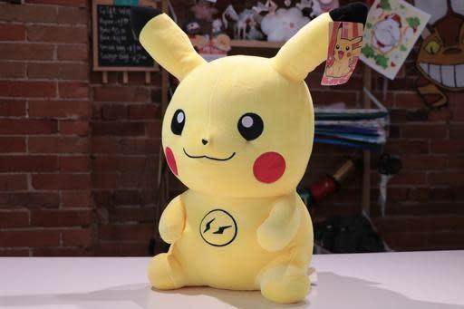 48cm Lighting Pikachu