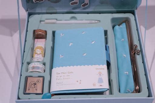 Mori Girl Gift Set