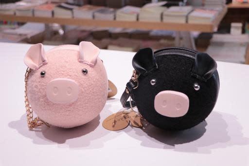 Pink Pig Purse