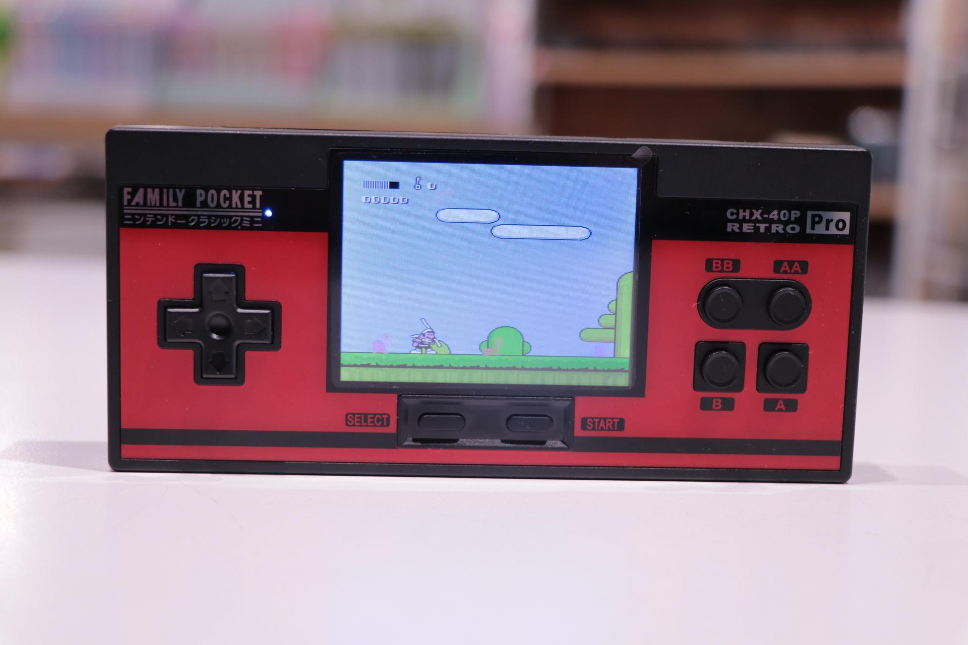 CHX-40P Retro PRO Game Boy 348
