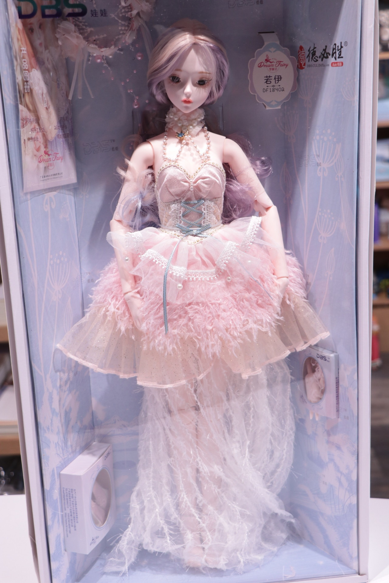 Dream Fairy BJD Doll