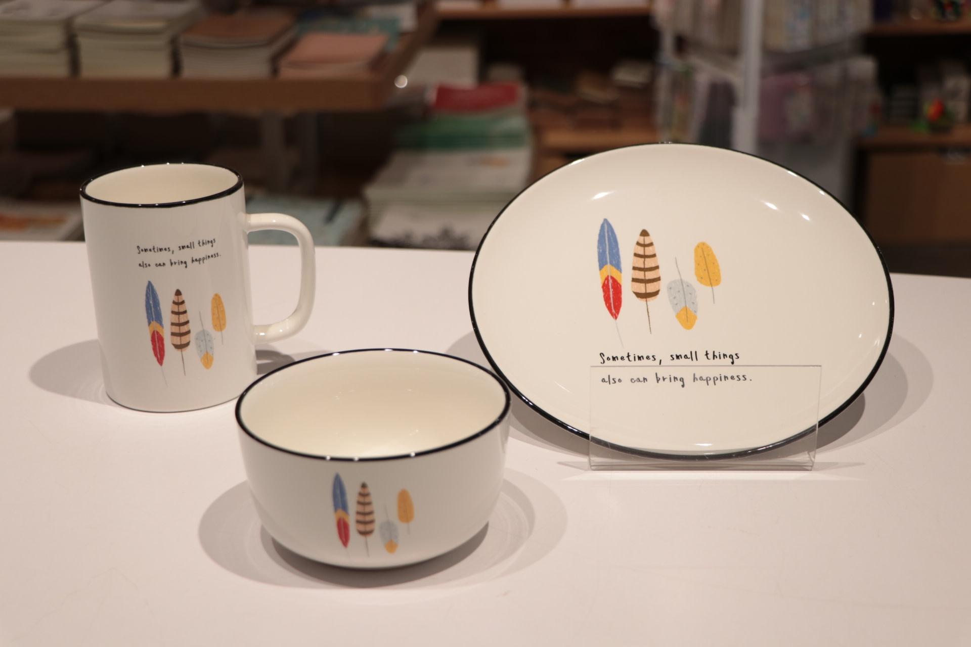 SP1807 Feather Ceramic Dish Set