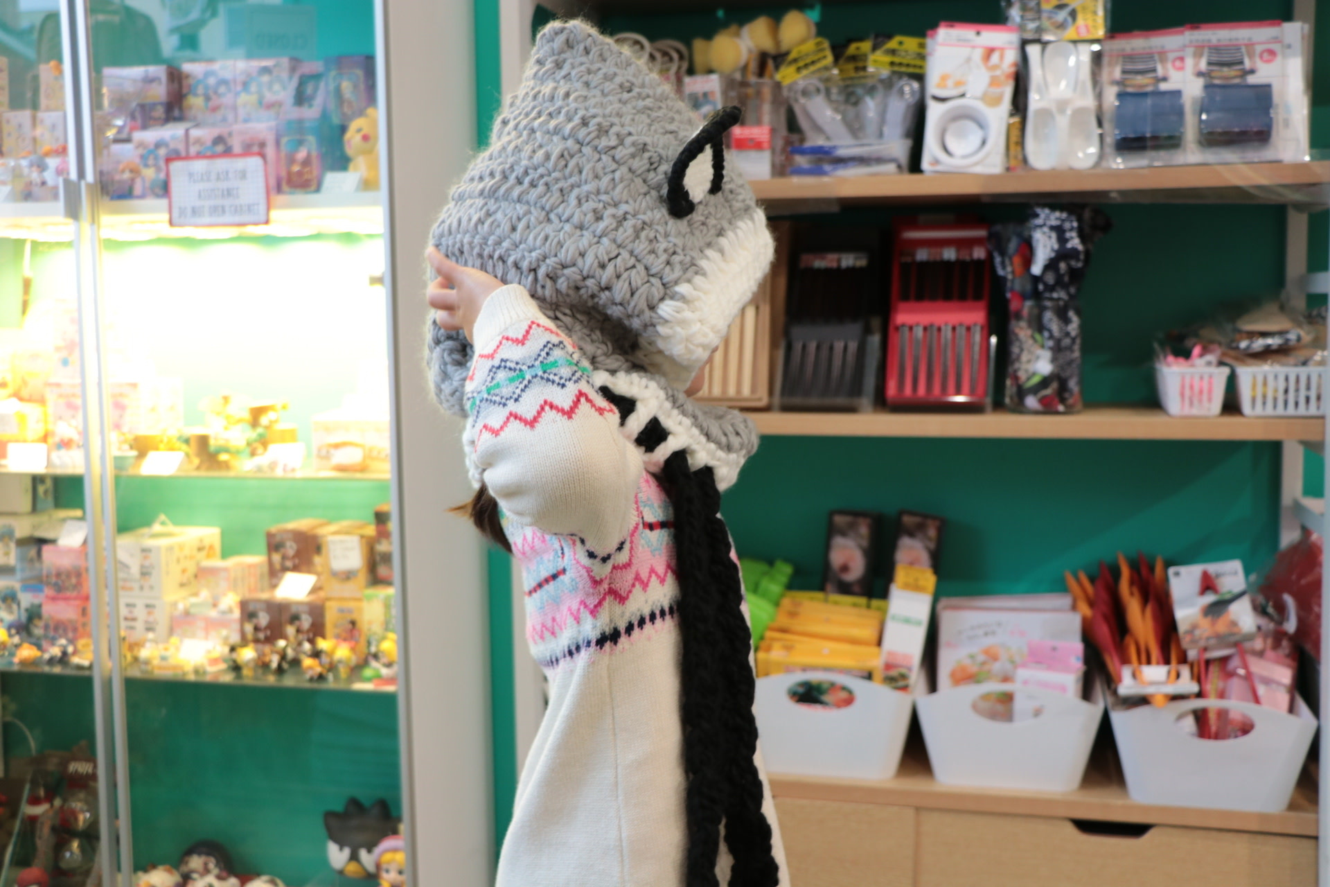Fox Knit Hat White