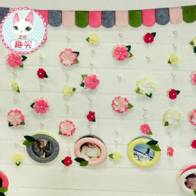 DIY Flower Photo Curtain