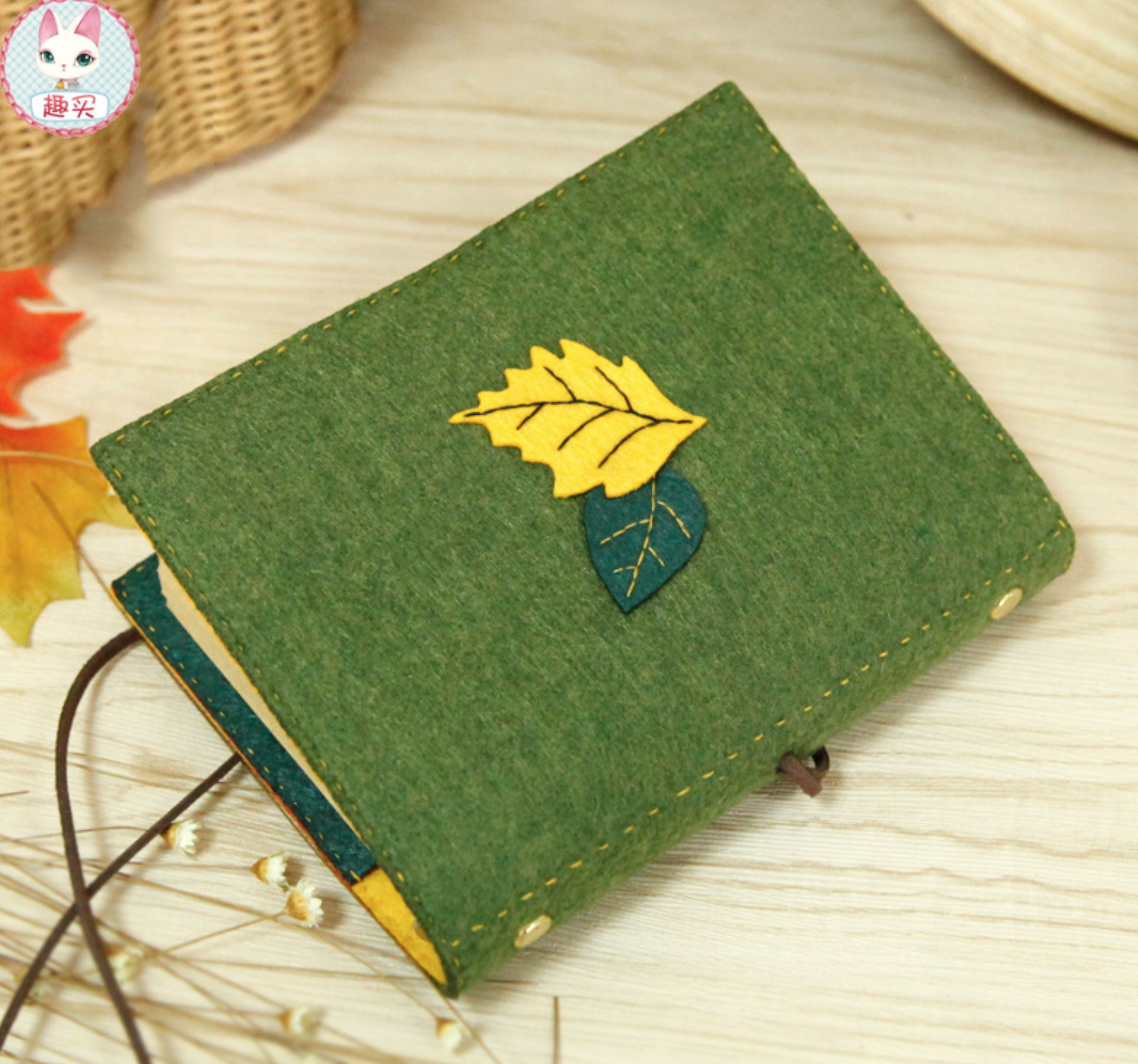DIY My Little Foxy Notebook