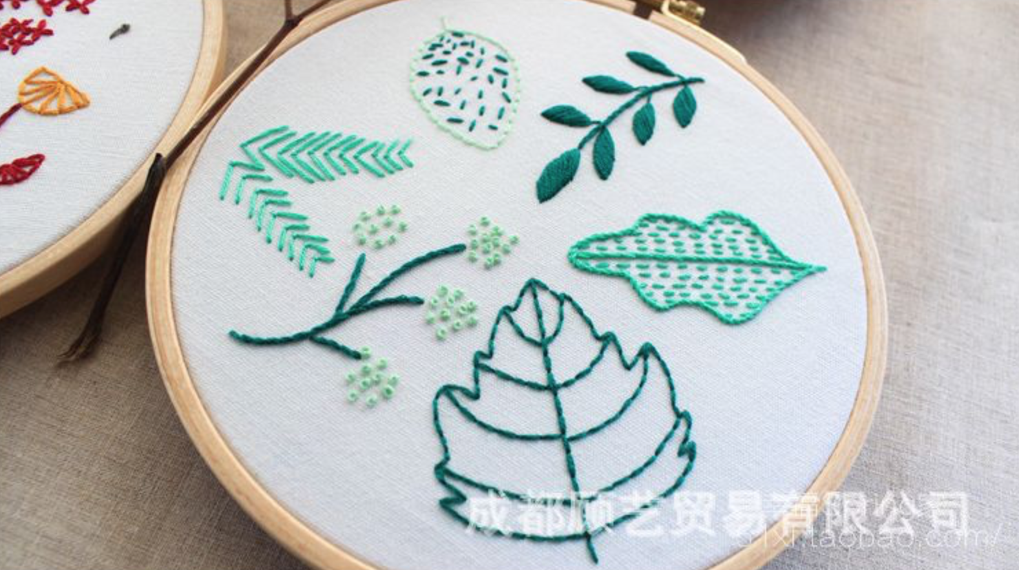 Colorful Flowers DIY Embroidery Green 15cm