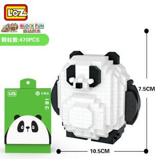 LOZ Panda LOZ9568