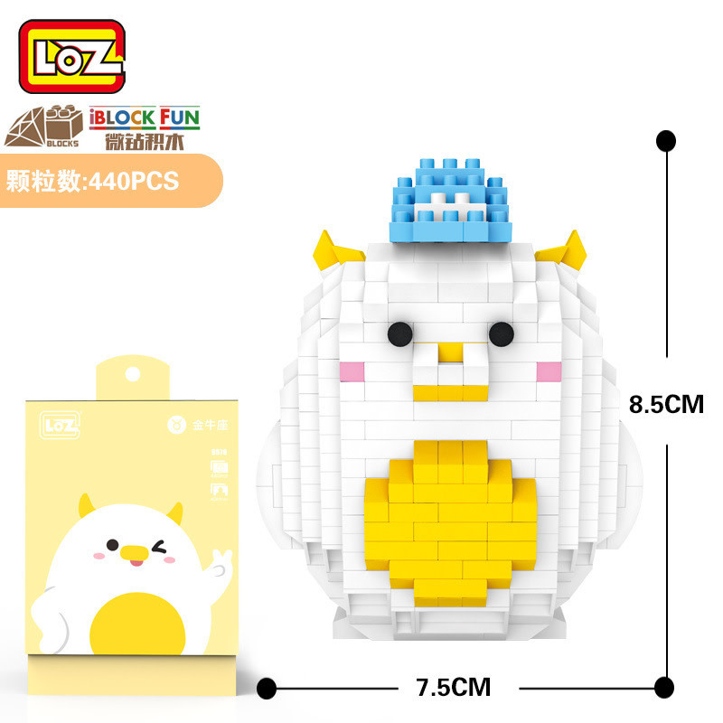 LOZ White Cat with Hat LOZ9570