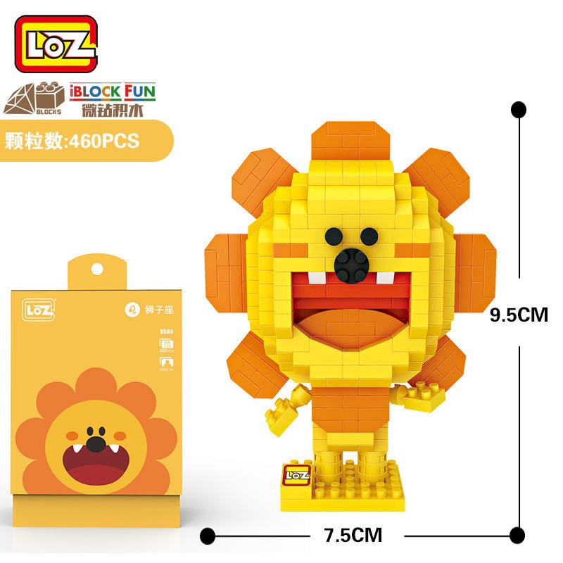LOZ Lion LOZ9564