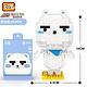 LOZ White Bear LOZ9562