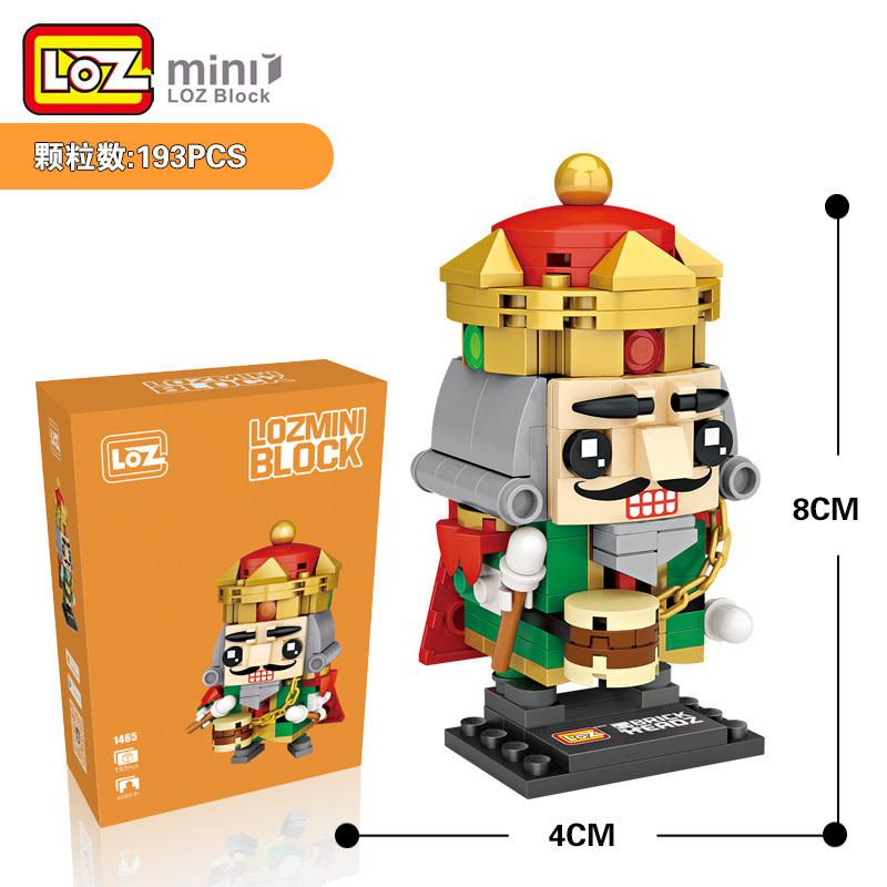 LOZ King LOZ1465