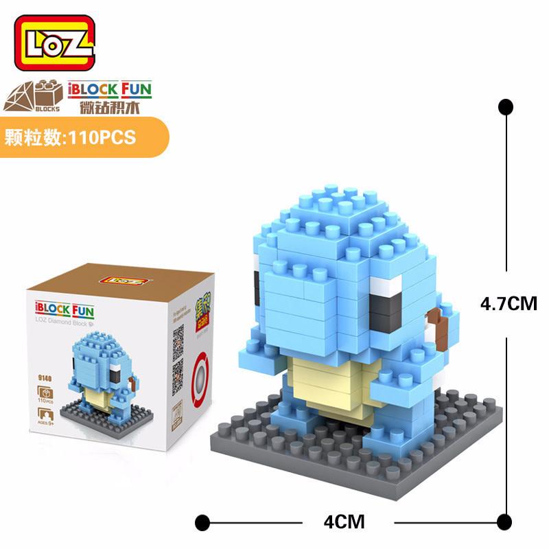 LOZ Squirtle LOZ9140