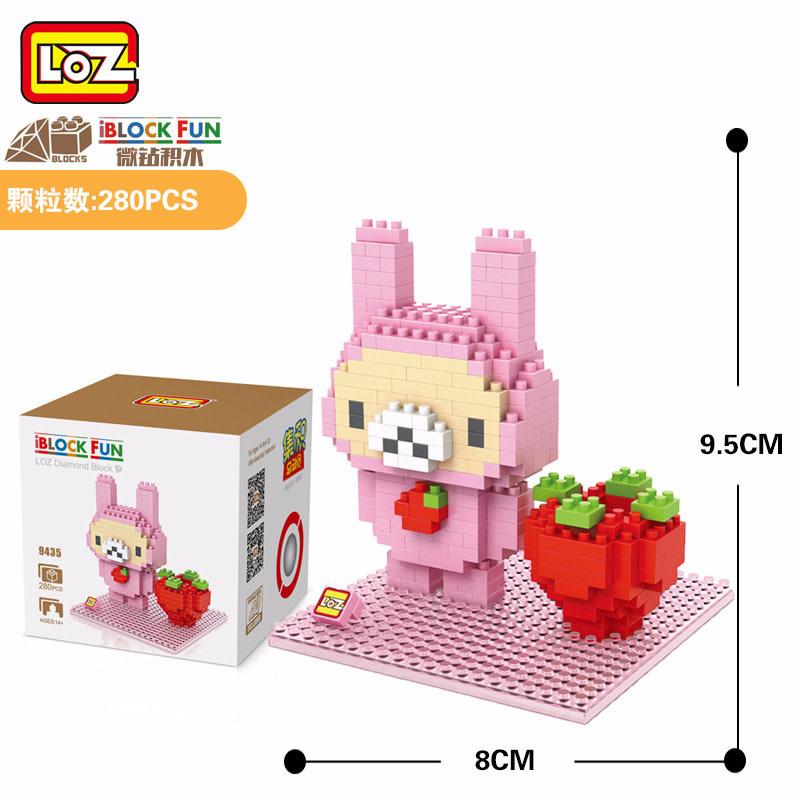 LOZ Rilakkuma Pink LOZ9435