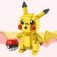 LOZ Pikachu LOZ1209