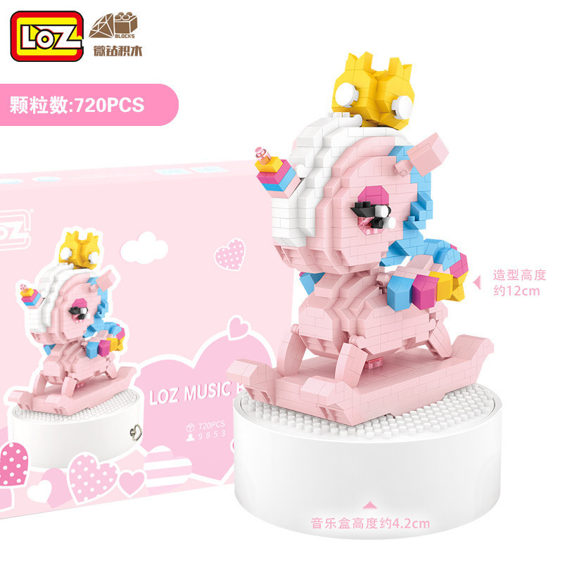 LOZ Unicorn Rocking Horse LOZ9853
