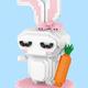 LOZ Rabbit with Carrot LOZ9852