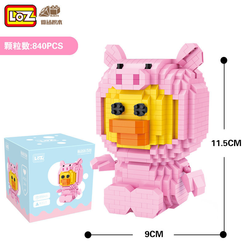 LOZ Chick in Pig LOZ9217