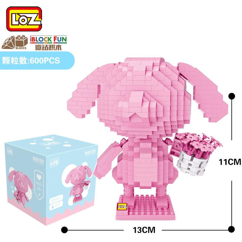LOZ Pink Puppy LOZ9207