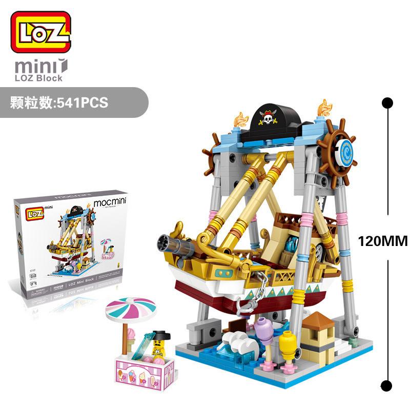 LOZ Pirate Ship Ride LOZ1717